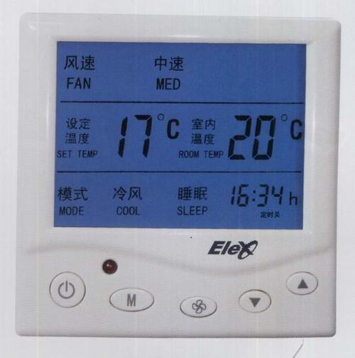 液晶温控器销售